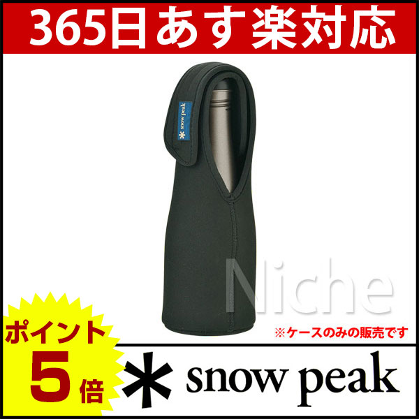 Snow peak snowpeak sake barrel neoprene case [UG-540]