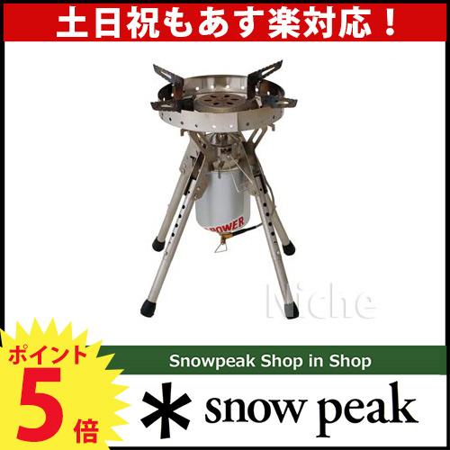 スノーピーク ギガパワーLIストーブ 剛炎 GS-1000 バーべキュー用品 ・ バーベキュー コンロ グリル 関連品の スノーピーク オートキャンプ 用品 SNOW PEAK [P5] あす楽 キャンプ用品