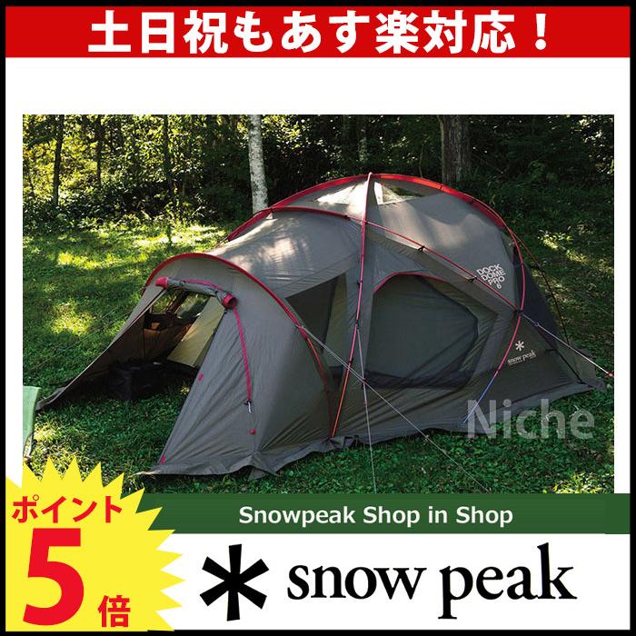 スノーピーク ドックドーム Pro.6 SD-506 snow peak スノーピーク [P5] ワンタッチテント 簡易 キャンプテント キャンプ用テント キャンプ大型 アウトドアギア あす楽 キャンプ用品