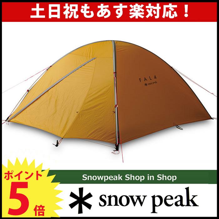 スノーピーク ファル4 SSD-604 snow peak スノーピーク [P5] 山岳テント 登山 タープ 登山用テント 登山4 アウトドアギア あす楽 nocu キャンプ用品