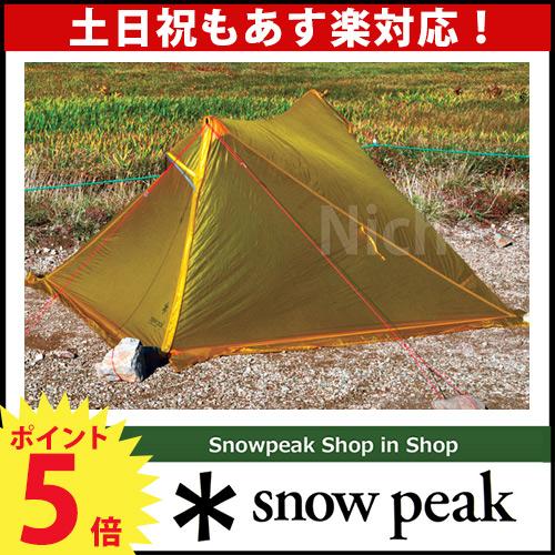 スノーピーク セル2 STP-180 スノーピーク shop in shopキャンプ 用品 オートキャンプ テント タープ 関連品 SA [P5] あす楽 nocu キャンプ用品