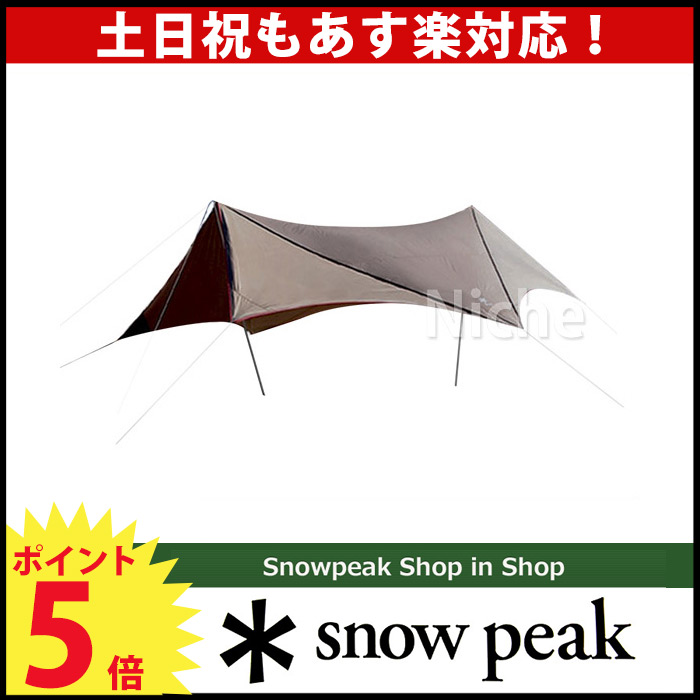 "SNOW PEAK HD tapu""盾构""hekisaevo Pro.[TP-250][P5][]"