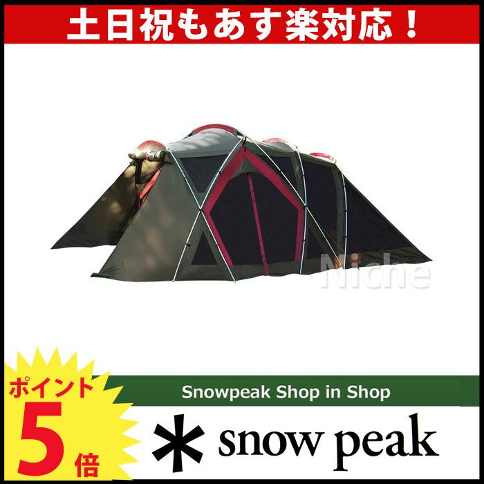 スノーピーク リビングシェルロング Pro. TP-660 [P5] キャンプテント タープ テント キャンプ用テント キャンプ4 アウトドアギア あす楽 キャンプ用品