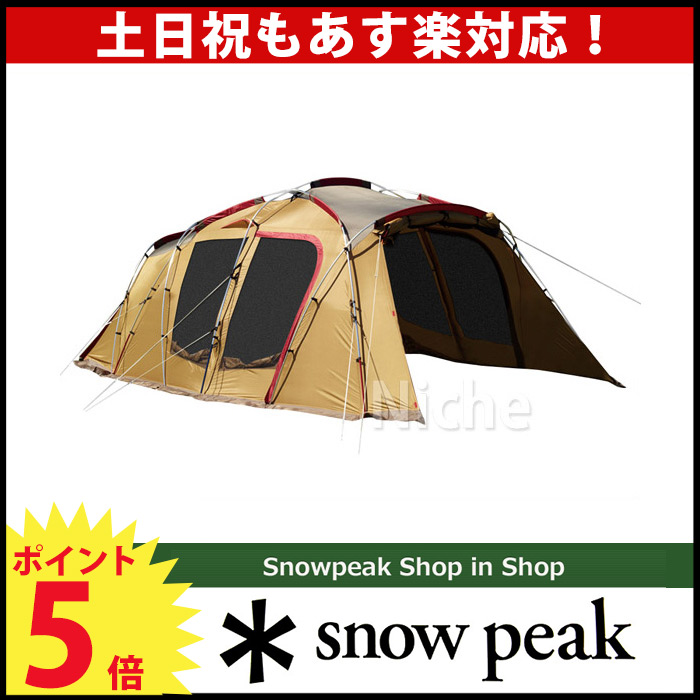 スノーピーク トルテュ ライト TP-750 [P5] 四人用(4人用) キャンプテント タープ テント キャンプ用テント キャンプ4 アウトドアギア あす楽 nocu キャンプ用品