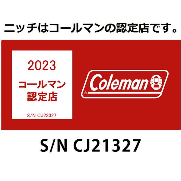 ファミリー2 キャンプ用品 コールマン C10 2000027256 チェア [P10] in1/ あす楽