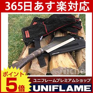 UNIFLAME UNIFLAME tsurubami劈刀汽车野营! [ 684115 ][P5][]