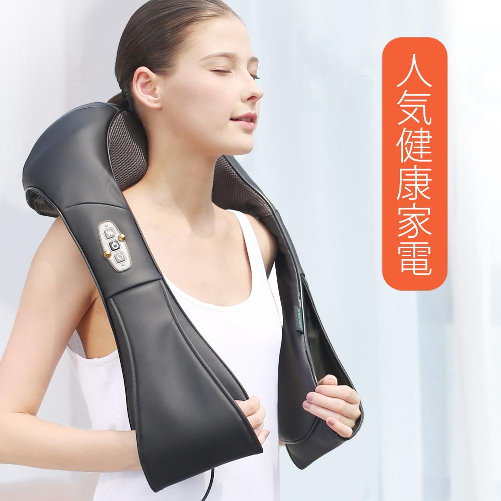 ネックマッサージャー マッサージ器 マッサージ機 マッサージャー 電気マッサージ器 マッサージローラー マッサージ 揉みタイプ 自動オフタイマー 小型 コンパクト 首 肩 足 背中 腰 ふくらはぎ