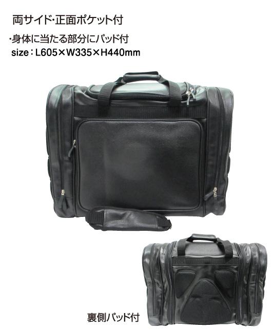 剣道 防具袋 PVCワイドバッグ【刺繍ネーム無料対応】