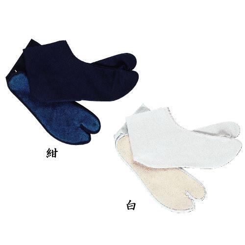 紺色と白色がございます 剣道 超人気 専門店 足袋 剣道用足袋 白 両足 出色 紺 29cm