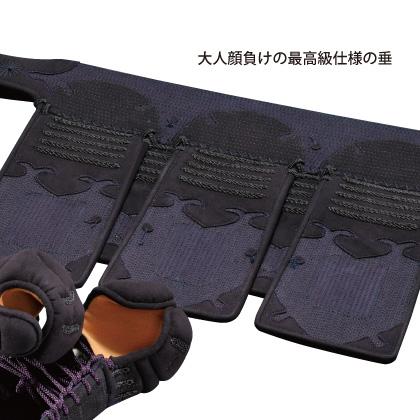 剣道具 剣道防具 垂 少年用 5.0m/mミシン刺 クラリーノナナメ刺
