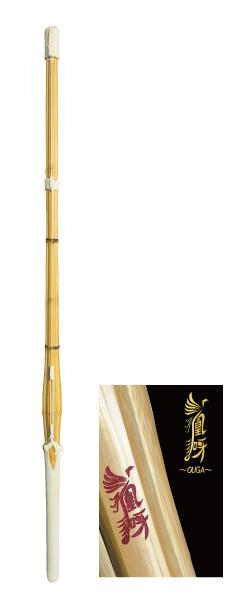 【竹刀3本セット】凰呀~OUGA~〈実戦型〉吟風完成品(サイズ37・38)