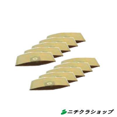 コマック社CA15用紙フィルター 業務用 日本未発売 単相100V 掃除機 1年保証 10枚入り バキュームクリーナーコマック CA15用紙パック