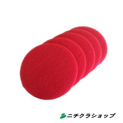 20インチ床洗浄用フロアパッド 送料無料でお届けします 5枚入り 床洗浄機 スクラバー ファッション通販 用 フロアパッド赤パット ドライヤー 20インチ