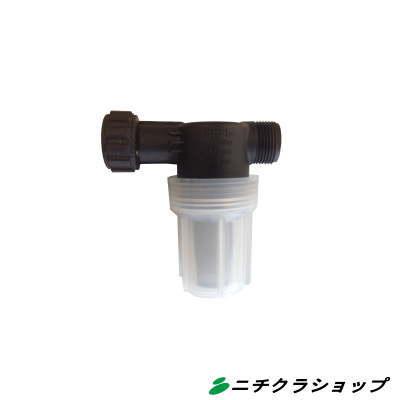高圧洗浄機用クランツレ 給水口フィルター