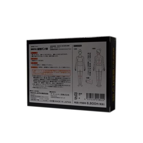 Health titanium magnetic van 100 108 particle q-flux-density 100 mT?