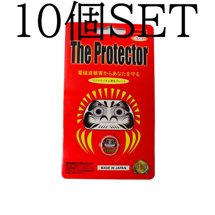 【お得10個SET】The Protector 達磨 だるま 電磁波ガード