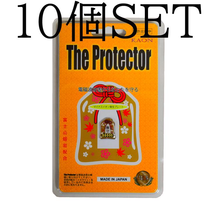 【お得10個SET】The Protector 金のお守り 電磁波ガード