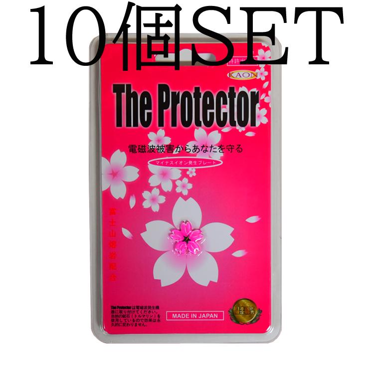 開店記念セール! 【お得10個SET】The サクラ Protector 電磁波ガード Protector 桜花 サクラ 電磁波ガード, カミコアニムラ:32b67ccb --- saaisrischools.com