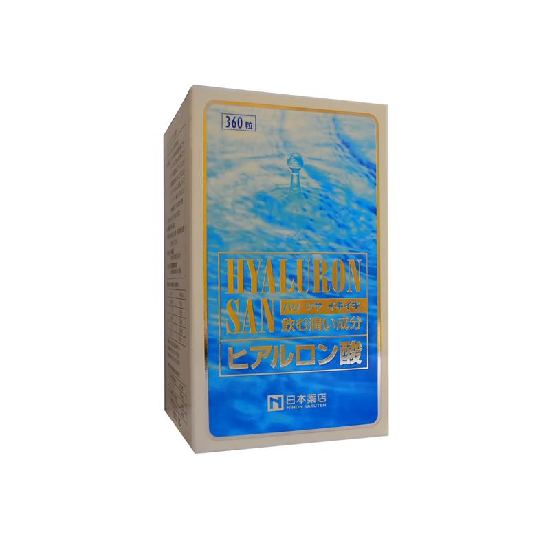 薬王製薬 ヒアルロン酸 360粒