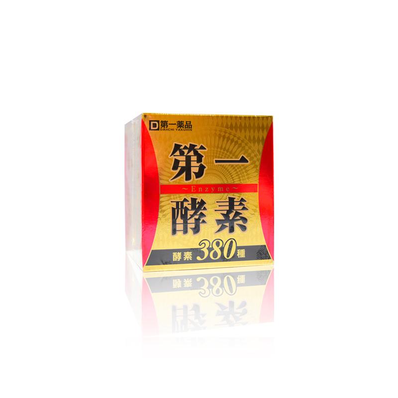 全品送料0円 第一薬品 STYLEJAPAN STYLEJAPAN 第一薬品 スタイルジャパン 第一酵素 第一酵素 200g, ブランドリサイクルショップPRISM:590c4143 --- saaisrischools.com