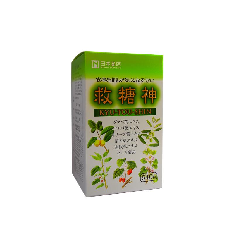 薬王製薬 救糖神(キュウトウシン) 540粒