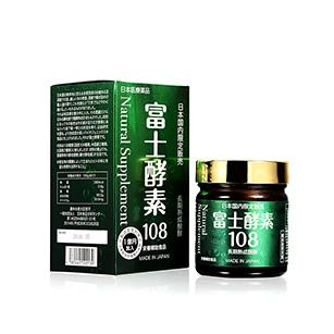 富士酵素108(サプリメント) 220g ダイエット 腸の健康に