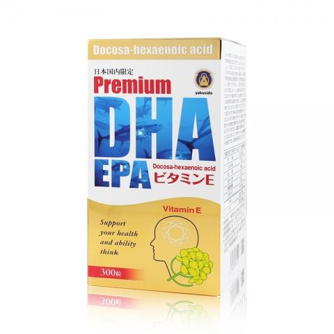 熱い販売 薬師堂 EPA薬師堂 DHA EPA, 新発田市:a7854bd9 --- saaisrischools.com