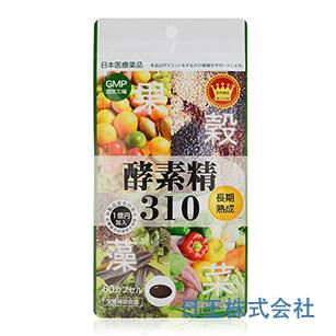 【お得12袋セット】酵素精310(サプリメント) 60粒 ダイエットに