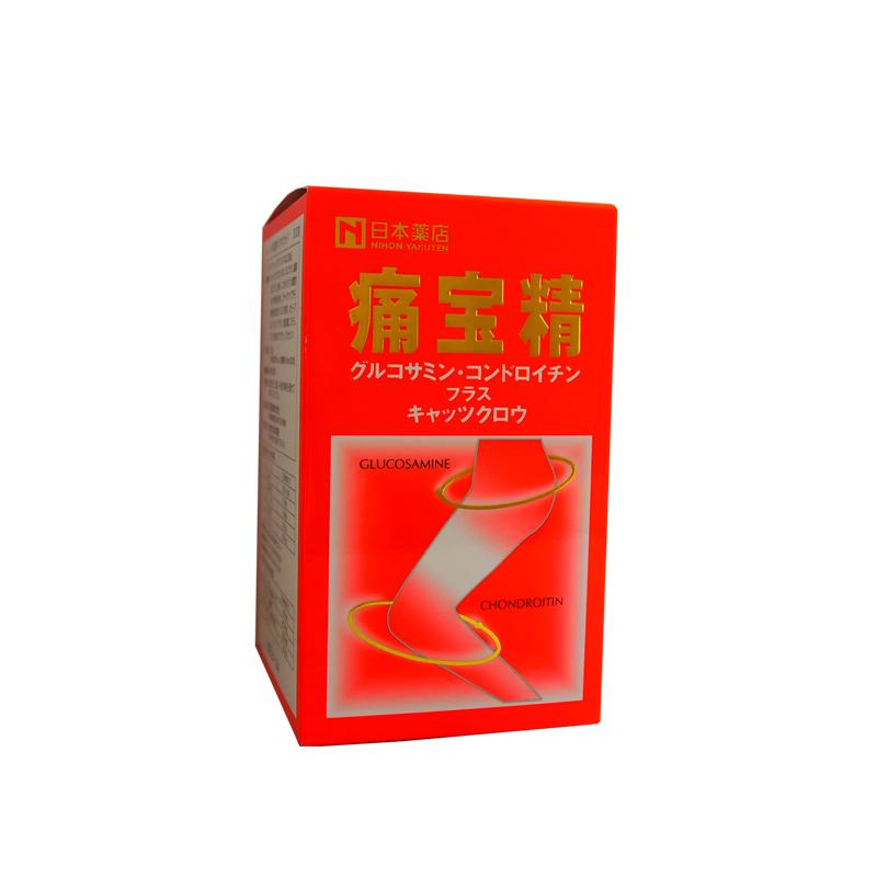 薬王製薬 痛宝精(ツウホウセイ) 300粒