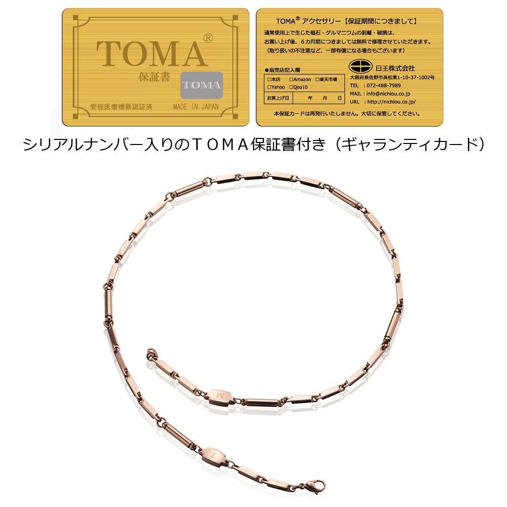 国内送料無料 TOMA6F 女性 磁気ネックレス 祝日 ゲルマニウム 保証書付き 売店 ピンクゴールド