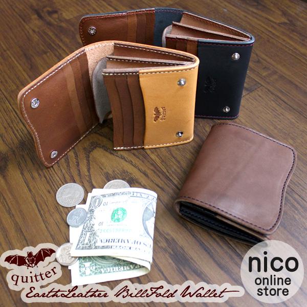 【名入れ無料】【quitter】二つ折り財布 アースレザービルフォードウォレット ギフト