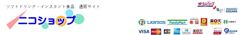 ニコショップ 楽天市場店:ソフトドリンク コカコーラ カップめん カップヌードル