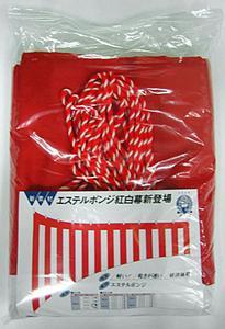 紅白幕 4間 (H180cm×7.2m)