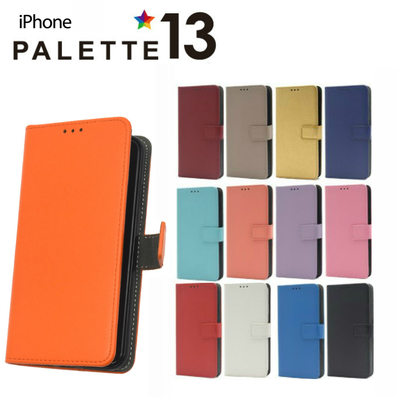365日発送 RYB スマホケース手帳型 メール便送料無料 iPhone 12 爆買い新作 Pro mini XR 日本 カラー ケース 手帳型ケース ip12-9900 ip12m-9900 レザーケース ipxr-9900 xr iphone 全13色