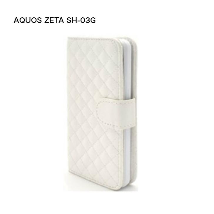 365日発送 RY スマホケース 手帳型 セール メール便 送料無料 NEW AQUOS ZETA アクオス カバー 用 日本最大級の品揃え キルティングレザーケース ホワイト SH-03G ケース dsh03g-57