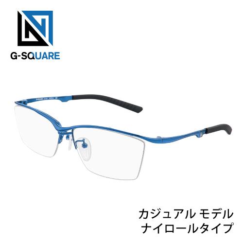 G-SQUAREがお求めやすくなりました。まぶしさを軽減させハイコントラストを実現!長時間のゲームやパソコン作業をする方の目を守ります。 【送料無料】G-SQUARE カジュアルモデル プロゲーマー監修 ゲーミンググラス ナイロールタイプ 特殊ハニカムコーティング ブルーライト カット メガネ 度なし 眼鏡 ファッション おしゃれ 闘会議