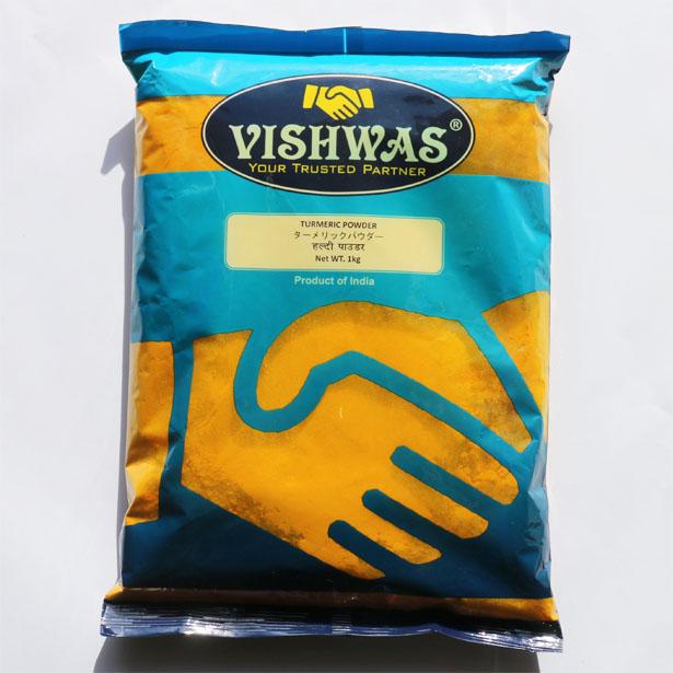 ご家庭で本格派カレーレストランの味 インド料理専門店御用達 信頼のvishwas ターメリック パウダー 1kg ターメリックラテ 訳あり ハルディミルク作りに インド産 賞味期限2023.2.28 カレースパイス 35%OFF ウコン