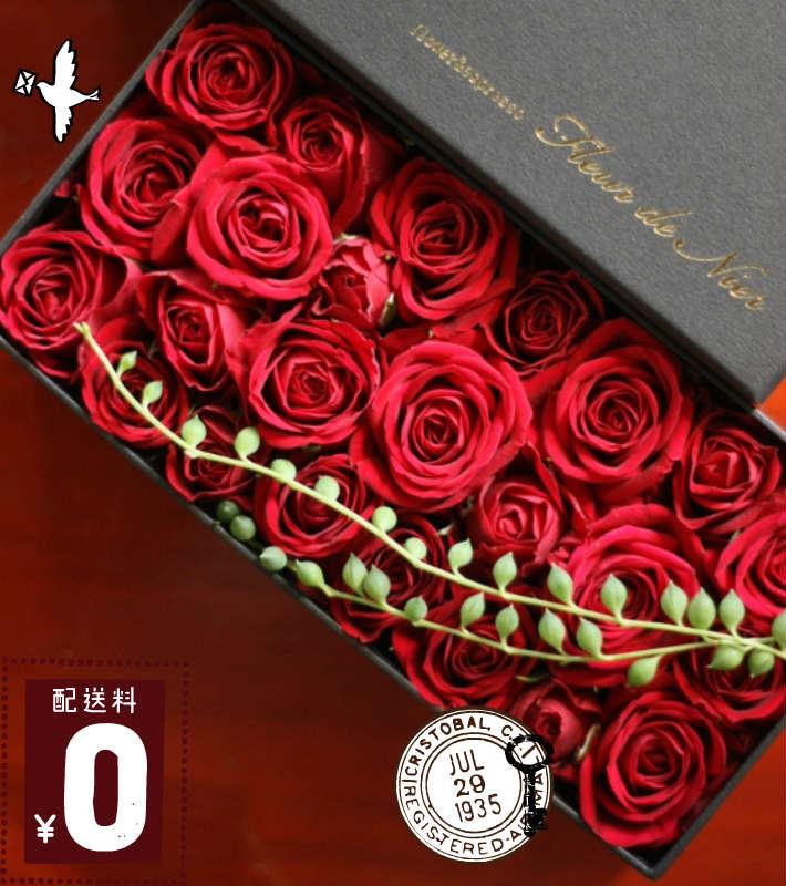 誕生日 フラワーアレンジメント ギフト フラワーギフト 出産祝い 信用 全国発送 送料無料 花 花を贈る マート 結婚お祝い ボックスフラワー Sサイズ ニアーのお任せボックスフラワー