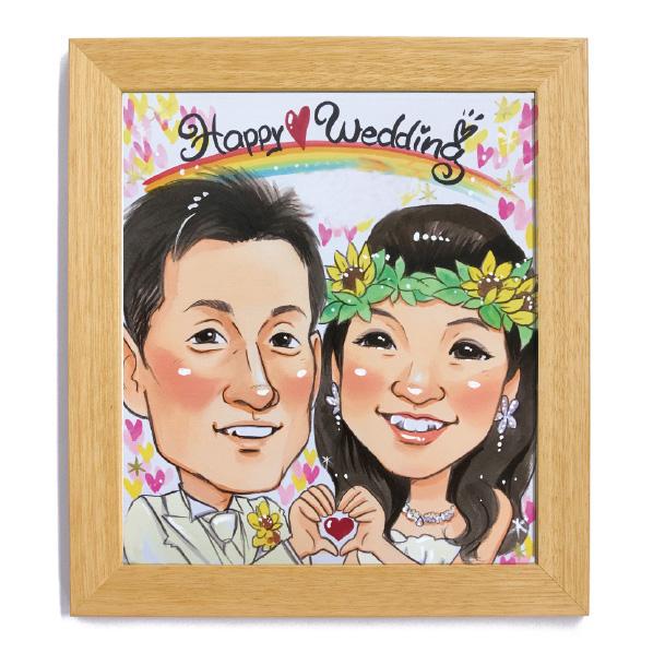 ウェディング 似顔絵 ギフト プレゼン 家族記念 結婚祝 お祝い 誕生日 結婚 ウェルカムボード ブライダル サンクスボード 退職PONTA