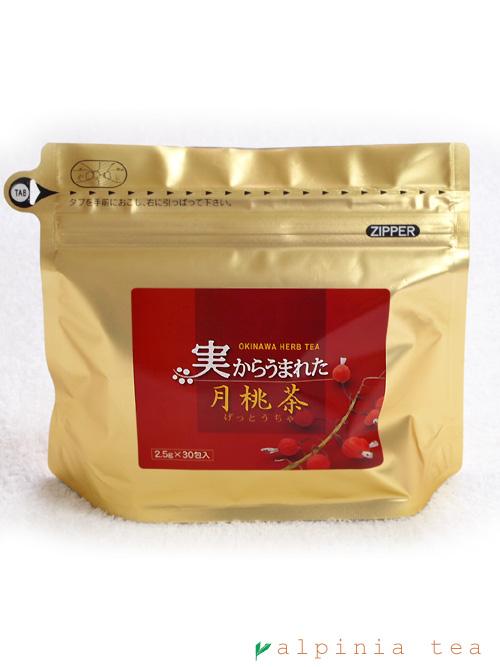 okinawa lohas 50 of alpinia speciosa tea okinawa last month of