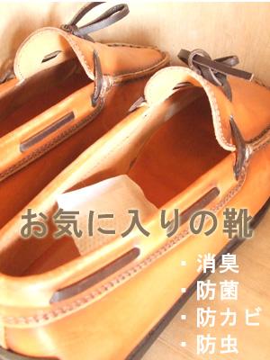 LOHAS goods fs2gm10P13sep13 アルピニアペレット Okinawa