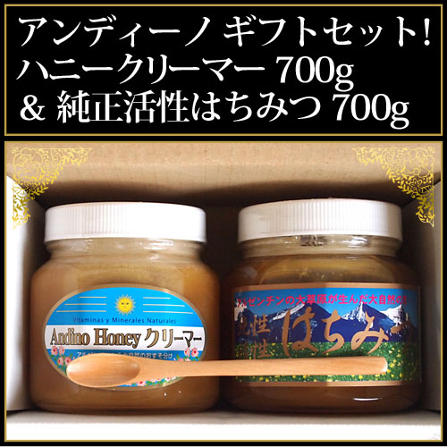 Honeycremer 安迪蜂蜜设置 (l) 700 克,纯生物活性蜂蜜 700g10P09Jan16
