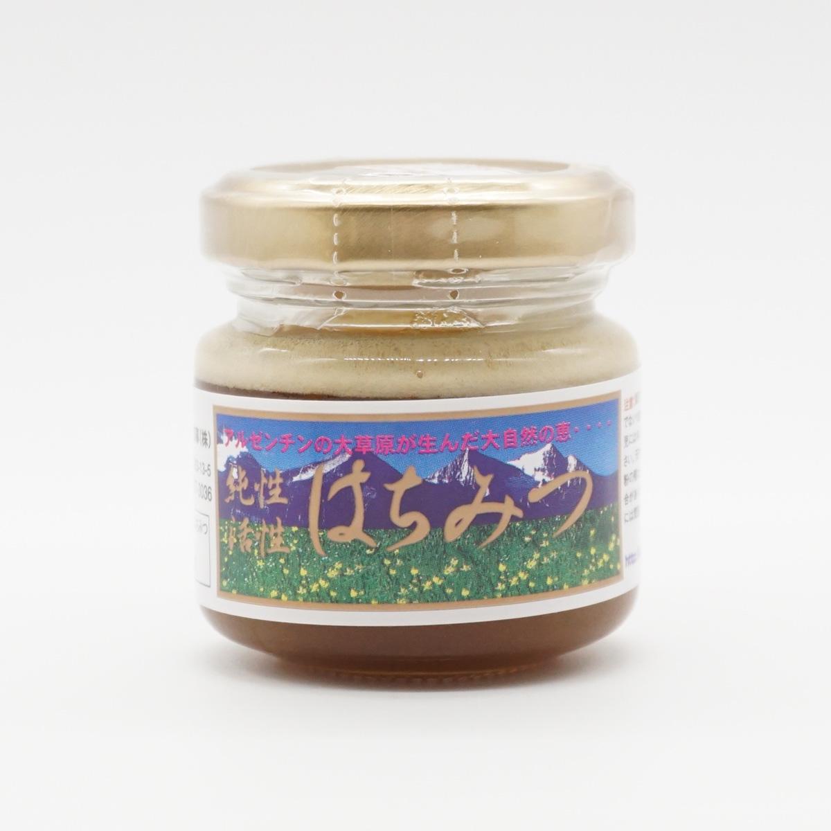 生はちみつ お試しサイズ 生蜂蜜 純活 沖縄のロハスな商品 40g 1着でも送料無料 初回限定 純正活性はちみつ アンディーノ