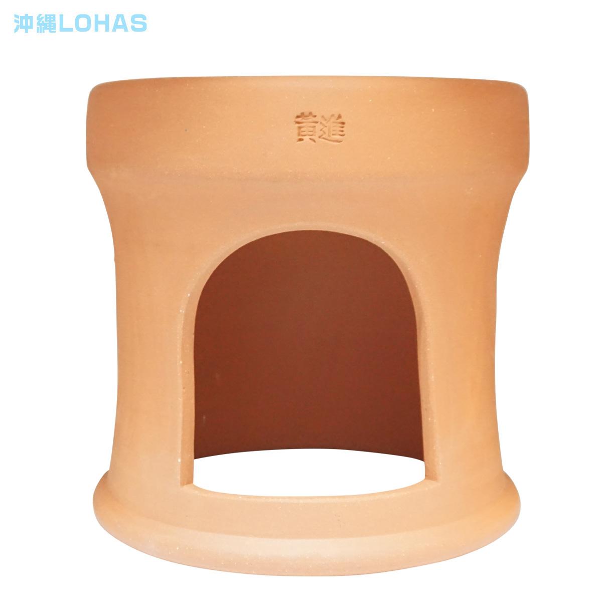 黄土座浴椅子 よもぎ蒸し