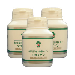 Super concentrated and Okinawa mozuku フコイダンロイヤル 3 piece set-10% off