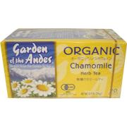 "Economy 6 piece tea set organiccamomir ""10021667"""