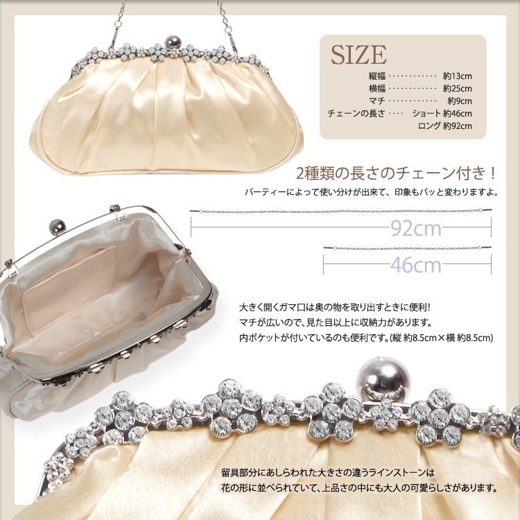 Party bag ☆ review ♪ big Marshmallow party bag glad ♪ サテンビジューデコレーション coin purse clutch bag-