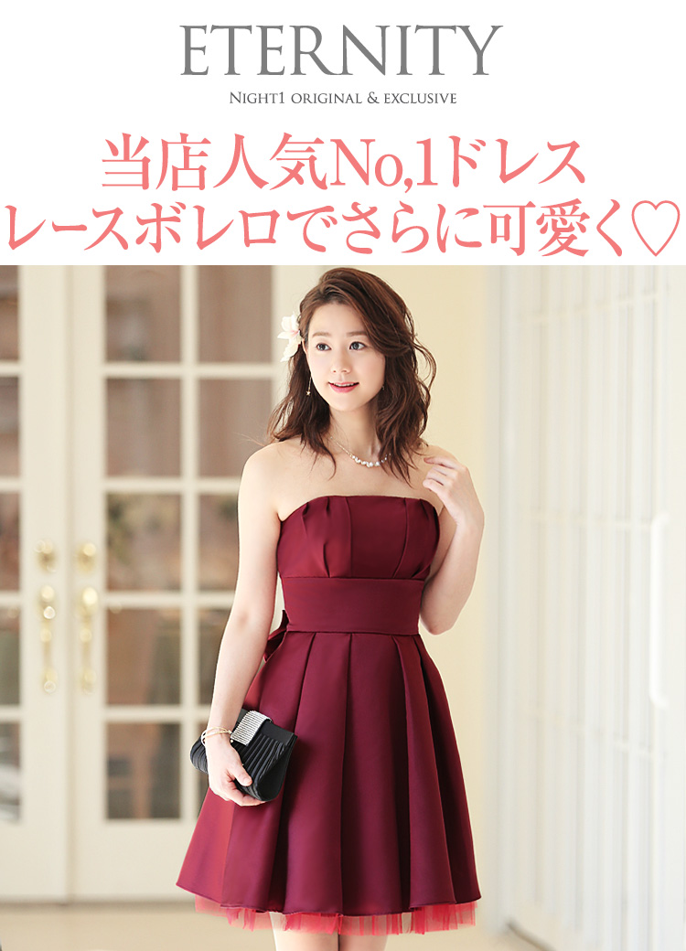 Prom dresses wedding party luxury wedding satin use! Medium dress ☆ super high quality large size S, M, L.7, no. 9, no. 11, no. 13, no. 15, one piece dress wedding & parties Nightwing Pannier-