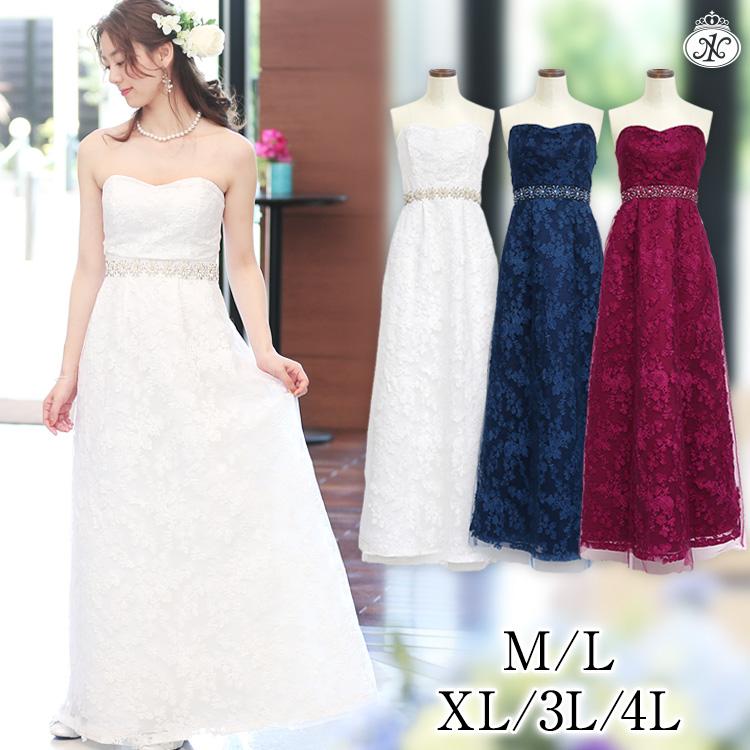 演奏会ロングドレス 総刺繍ロングドレス
