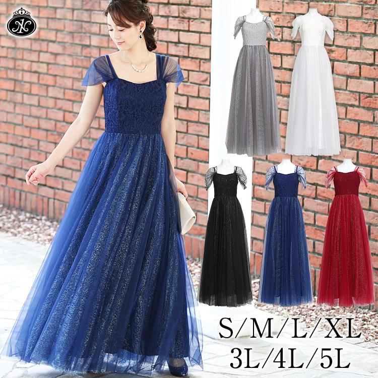 ロングドレス大きいサイズ グリッターチュールロングドレス